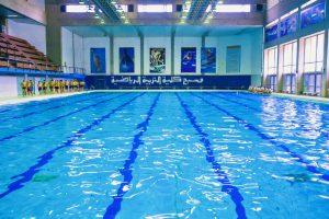 مسبح الكلية