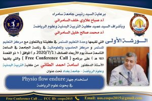 106493229_3040552509354264_7306062737597998018_n